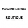 MaxDress - брендовая одежда онлайн