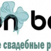 Бон Бон