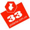 33podarka.com.ua - Магазин полезных подарков
