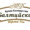 Белорусские кухни «ГЕОС ИДЕАЛ»