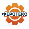 ФЕРОТЕКС - поставка строительных материалов