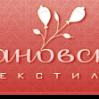 Ивановский текстиль - интернет магазин